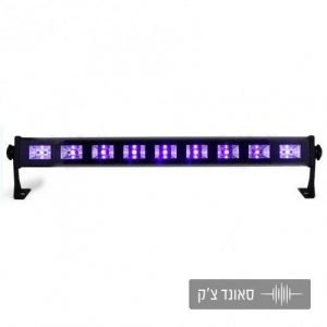 APEXTONE UV BAR Light