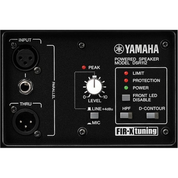 רמקולים מוגברים להשכרה של ימהה YAMAHA DSR115