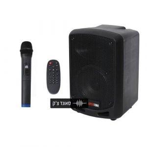 בידורית 6″ עם מיקרופון UHF