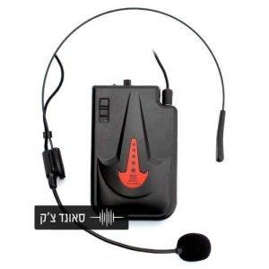 בידורית 12″ עם מיקרופונים UHF