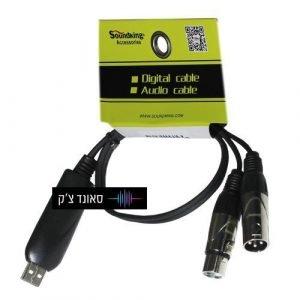 ממיר XLR-USB
